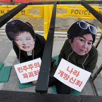 Red de Zuid-Koreaanse democratie
