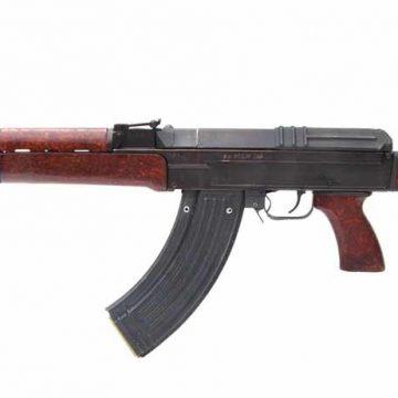 Vrij verkeer van terreurwapens