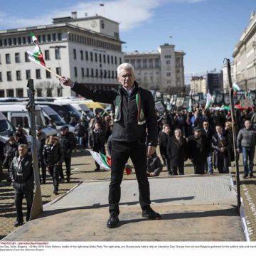 Bulgaarse patriotten zingen een toontje lager