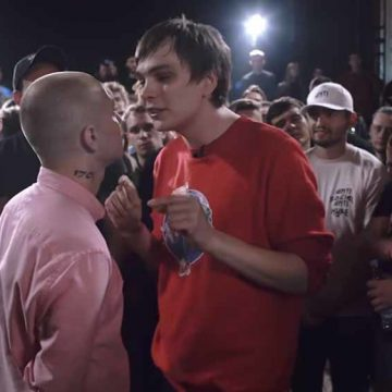 1. In de arena van de Russische rap