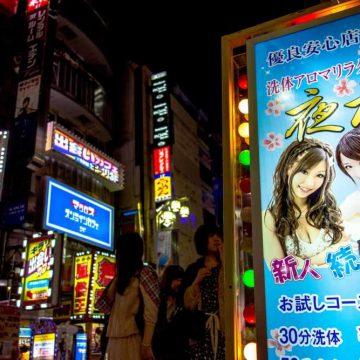 Japans gegoochel met kinderlijkheid