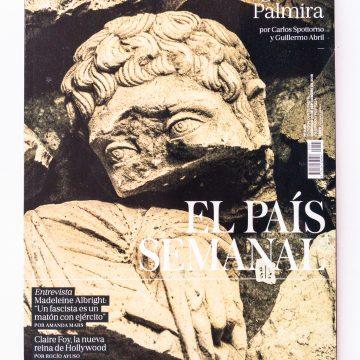 Palmyra, de andere kant