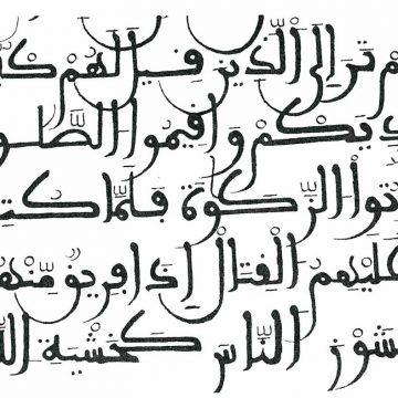 Siri spreekt geen Arabisch