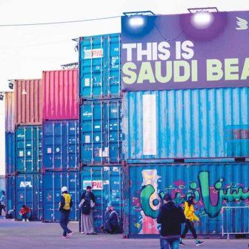 Amusement moet Saoedische economie op gang helpen