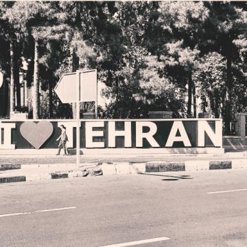 De geheime kanten van Teheran