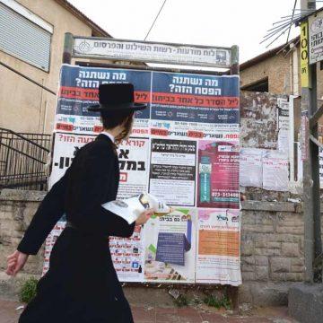 Ultraorthodoxe joden in Israël niet bang voor pandemie