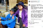 Hij is 83, zij 84, en ze zijn een enorme Instagram-hit