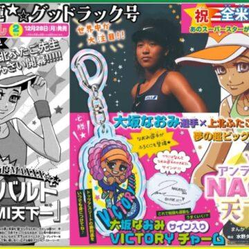 'De weergaloze Naomi Osaka', van tenniswonder tot eerste zwarte mangaheldin