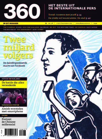 360 Magazine editie 128 | De duizelingwekkende macht van Facebook