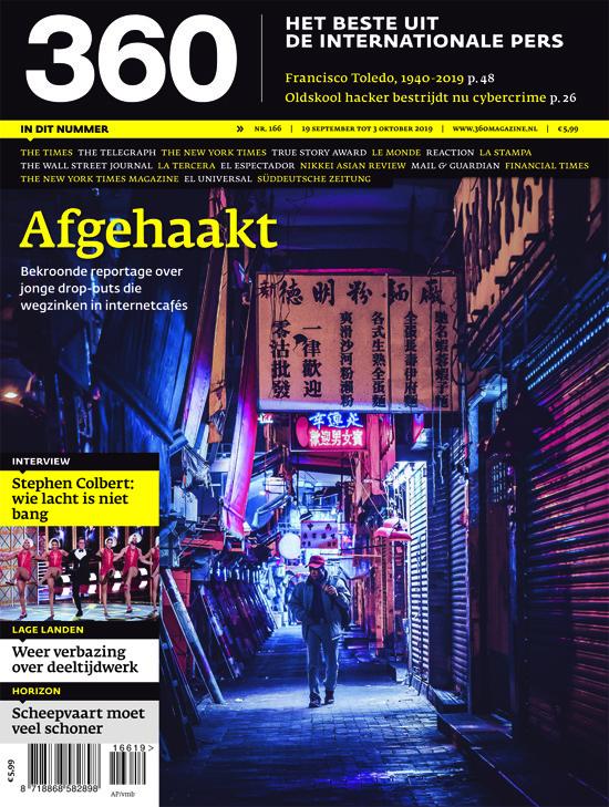 Editie 166 | Afgehaakt