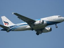 Bangkok Airways gehackt   Argentinië haalt banden aan met Cuba