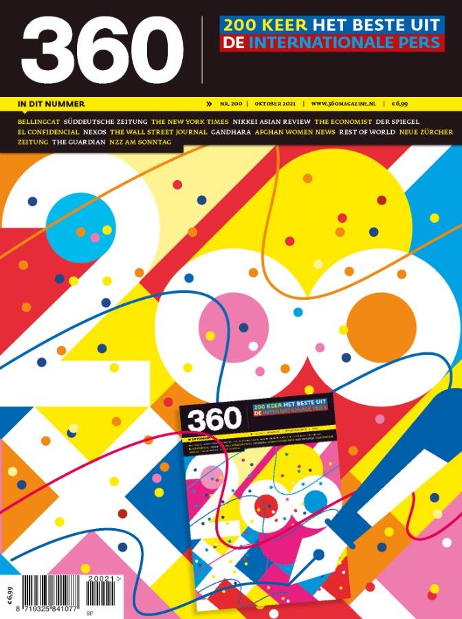 360 Magazine editie 200 | 200 keer het beste uit de internationale pers