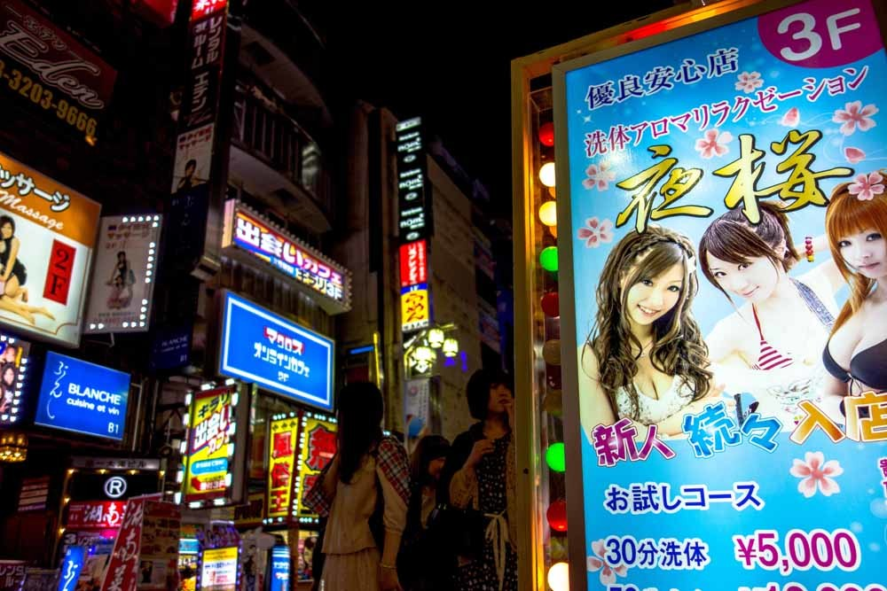 Kabukich is an entertainment and red-light district in Shinjuku. – © HH