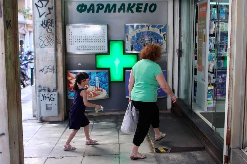 Medicijnen reizen van hot naar her in Europa. De bijsluiter moet in de goede taal zijn, maar de markt mag de prijs bepalen. Pech voor de Grieken. ©  Ayhan Mehmet / Getty Images