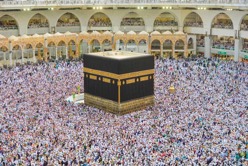 De heilige plek Mekka waar de profeet Mohammed begraven ligt. – © Unsplash