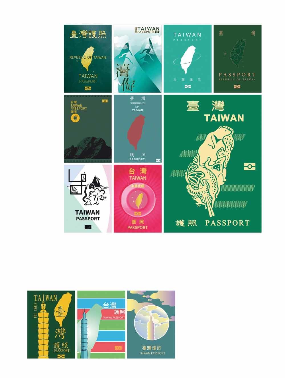 Ook het Taiwanese landschap en de vorm van het eiland is een terugkerend thema in de paspoortontwerpen, links- en rechtsonder in combinatie met karakteristieke inheemse fauna.