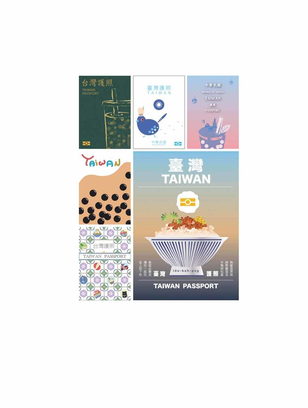 Veel ontwerpen richten zich op de Taiwanese eetcultuur, in het bijzonder op het populaire drankje bubbelthee. Rechts een kom lu rou fan, een gerecht met gesmoord varkensvlees en rijst.